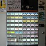 麺や真登 - 券売機 メニュー(2016年12月)
