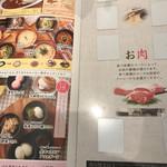61614308 - 食べ放題メニュー