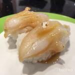 にぎり長次郎 - つぶ貝のバター醤油 不思議な感じ