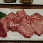 61618870 - 国産牛タン塩1880円