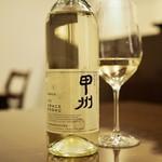 61618899 - グレイス甲州2015(山梨/中央葡萄酒)¥4,800