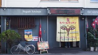 カトマンドゥ 京橋店