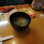 千春鮨 - 汁もの
