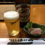 一 - 瓶ビール506円税抜き