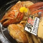 すし寛 - 釣りキンキ