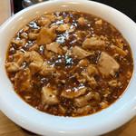 なるみ - 麻婆豆腐