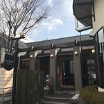 CAZAN珈琲店 - お店外観