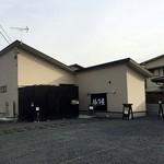 鈴乃屋 - お店の外観