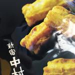 市川サービスエリア下り線 売店 - 料理写真: