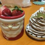 61635399 - サンタさんのカップケーキとモンブラン( ^ω^ )