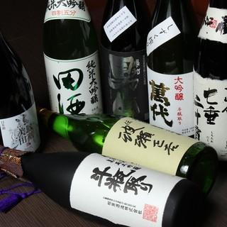 希少な日本酒