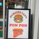 Burgers Cafe Pon Pon - 看板