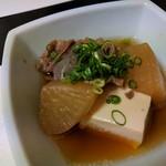 大こう - お通し(牛肉、大根、豆腐)
