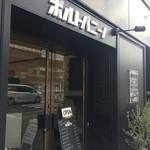 パニーノ専門店 ポルトパニーノ - パニーニ(パニーノ)を提供される、元町でも貴重なお店です(2017.1.24)