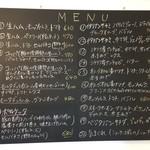 パニーノ専門店 ポルトパニーノ - この黒板に書かれたメニューを見るだけでも、楽しくなってきます♪(2017.1.24)