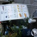 ドトールコーヒーショップ - 外観写真: