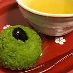 森乃お菓子 - ★★★☆ 蜜黒豆雑穀もち