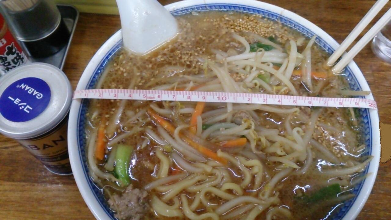 中華料理 一番 name=