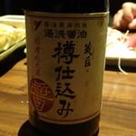 四七四七にっぽん - お造りと一緒に出された和歌山の醤油