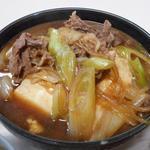 磯野家 - 肉豆腐