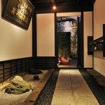 鳥蔵別邸 東屋 - 玄関へ続く石畳のエントランス