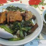 中国料理 正邦 - 角煮丼