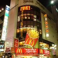 すずめのおやど - 渋谷センター街のど真ん中!マクドナルドのあるビルの4Fです。分かりづらいから探してみてね☆