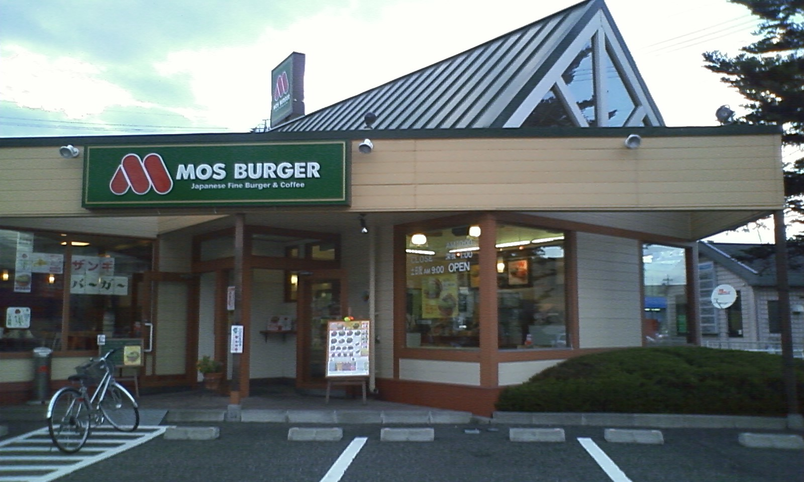 モスバーガー 松本平田店