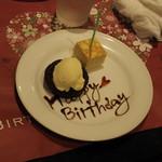 サンマルク - お誕生日の人用デザート