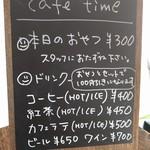 cafe くの家 -