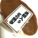 マルホンカウボーイ - 料理写真:豆餅入りどら焼き❤️