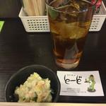 立ち呑み とーど - ウーロンハイ¥250、ポテトサラダ¥200