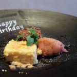 かわ村 - 2017年1月再訪:dolce 安納芋のチーズケーキと焼きりんごのジェラート Birthday Ver.☆