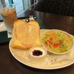 プロント - ハムチーズトーストセット(アイスカフェラテ) 450+50円