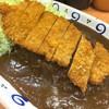 Bagu - 料理写真:820円『カツカレー』2017年2月吉日