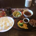 ステーキ&ハンバーグ専門店 肉の村山 - 食べログワンコインランチ SAMURAIハンバーグ \580