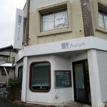 麺屋 Aurum -