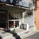 Kaikouenjiten - 店舗外観