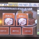 千葉ビール園 - (2017年01月)