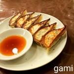 一番軒 - 焼餃子(550円)