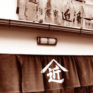 創業250年以上!京漬物の老舗近清がプロデュースしたカレー店