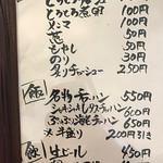 61668030 - メニュー②