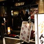Yakinikutoraji - 店舗外観