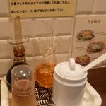 カレー工房キュイエール - 2010/12 卓上調味料