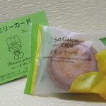 洋菓子のイソップ - チーズ風味のレモンケーキ