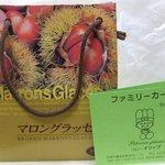 洋菓子のイソップ - マロングラッセ