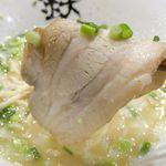 麺屋 鉄風 ミヤマチ - 大きなチャーシューは、脂の旨味が荒ぶるウマウマな一品。