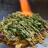 お好み焼き 鉄板焼 えんまる - 料理写真:大人気炙りネギマヨ