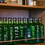 酒と肴 じん - 各種ボトルキープ承ります!2000円~