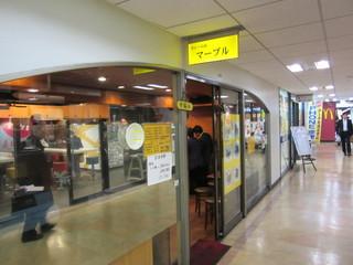マーブル - 店頭入口